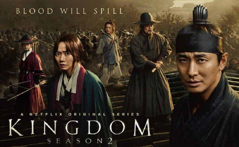"""Netflix""""-ийн """"Kingdom-2"""" цуврал зомбид дурлагсдад зориулагджээ"""