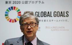 """Билл Гейтс """"Microsoft"""" компанийг орхилоо"""