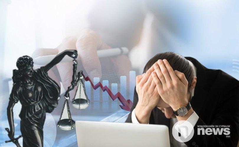Дампуурлын тухай хуулийн шинэчлэл компаниудыг аврах уу?