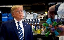 Дональд Трампын шинжилгээний хариу сөрөг гарчээ