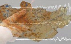 Говь-Алтай аймагт гурван удаагийн хүчтэй газар хөдлөлт болжээ
