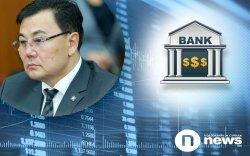 Б.Баттөмөр: Монголд гэр бүлийн банкууд бий болчихсон