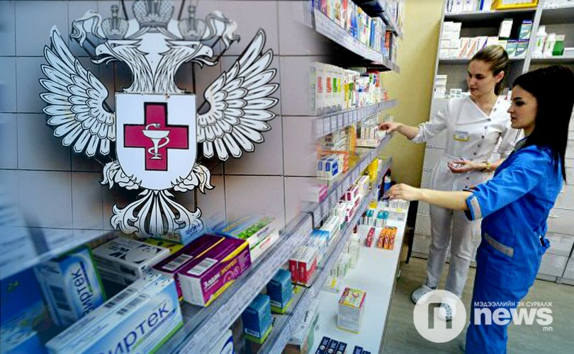 Оросын ЭМЯ шаардлагатай бол эмийн сан нээхийг  үүрэгдэв