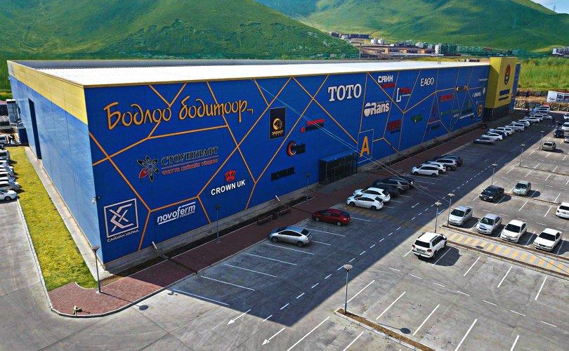 Олон улсын жишигт нийцсэн Монголын анхны барилгын их дэлгүүр