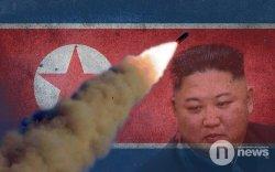 Хойд Солонгос пуужин харважээ