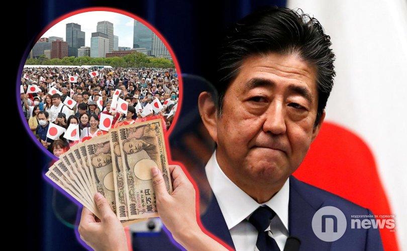 """Япон """"Covid 19""""-ийн үед иргэддээ хүүгүй, барьцаагүй зээл олгоно"""