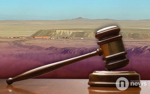 Салхитын ордтой холбоотой 6 шүүгчийг шүүх хурал хойшиллоо