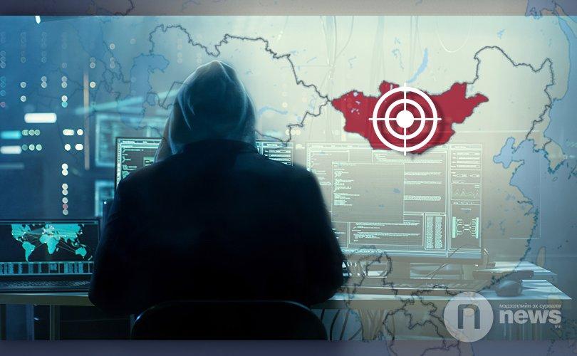 """Хакерчид Монголыг """"онилж"""" байна"""