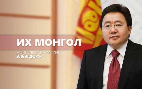 Их Монгол