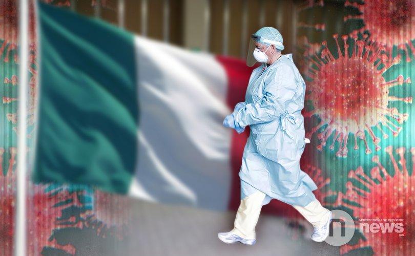 Италид 23 эмч коронавирусийн халдвараар нас баржээ