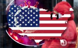 АНУ-д хоногт коронавирусийн 11 мянган шинэ тохиолдол бүртгэгдлээ
