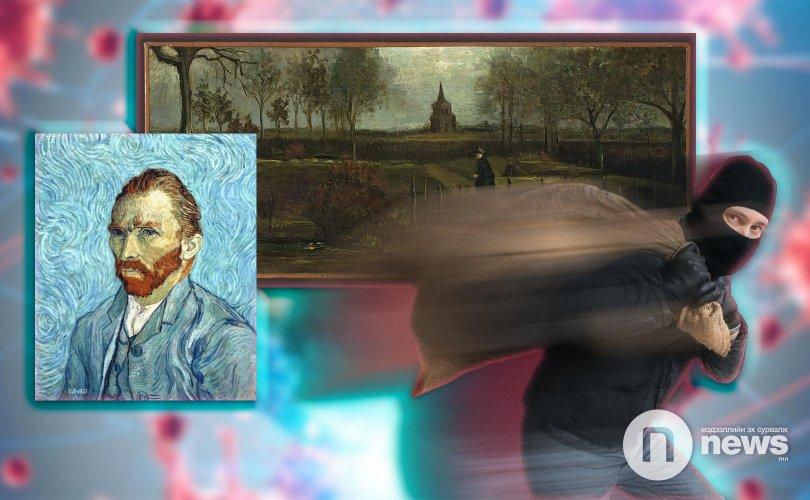 Хөл хориог далимдуулж Винсент Ван Гогийн уран зургийг хулгайлжээ