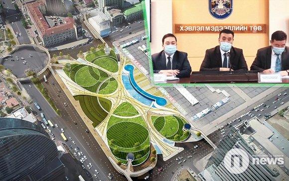 Сүхбаатарын талбайн өмнөх цэцэрлэгт хүрээлэнг 3.2 тэрбумаар тохижуулна