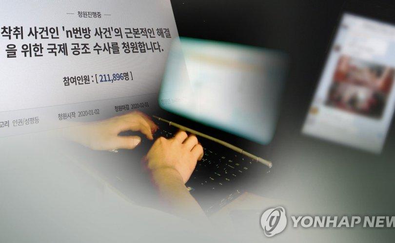 """Өмнөд Солонгосын дараагийн секс скандал """"цахим бэлгийн боолчлол"""""""