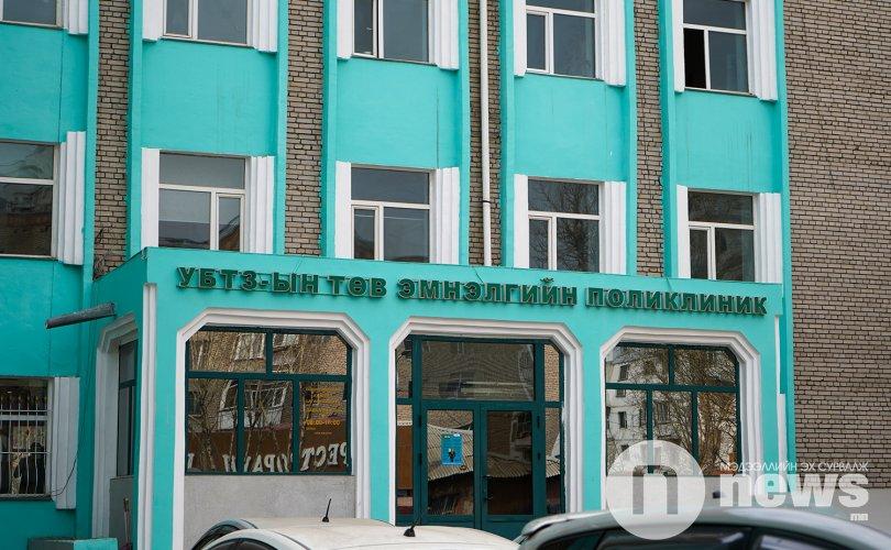 УБТЗ-ын төв эмнэлэгт 19 хүн тусгаарлалтад байна