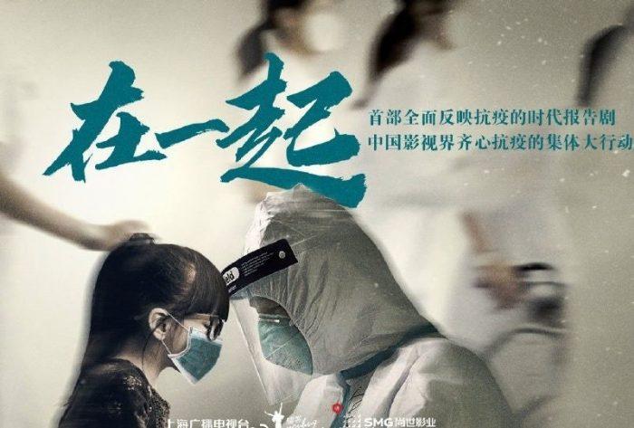 Хятад улс коронавирусийн тухай кино бүтээнэ