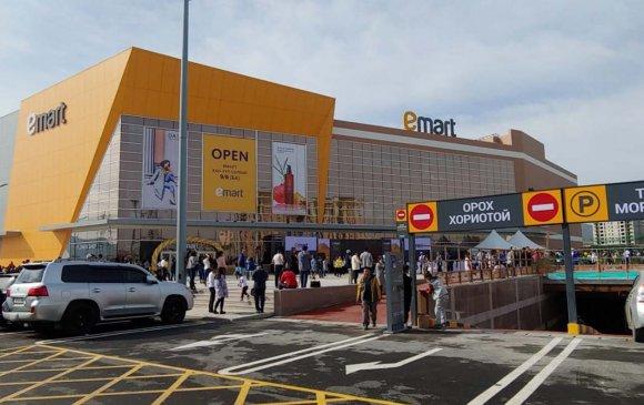 """""""E-mart"""" дэлгүүрт 20 сая төгрөгийн торгууль оногдууллаа"""
