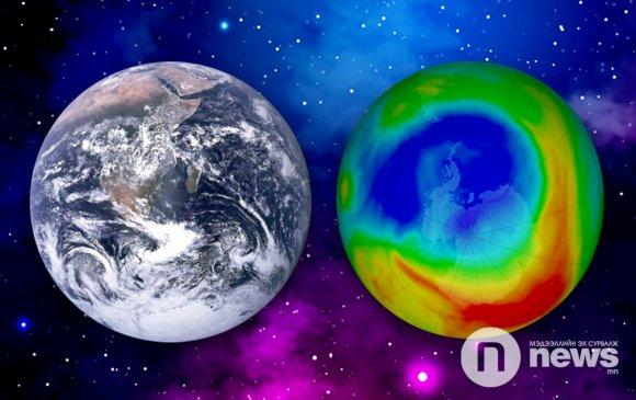 """Озоны давхарга өөрөө өөрийгөө """"сэргээж"""" байна"""