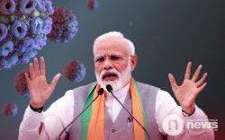 Энэтхэгийн 1,3 тэрбум иргэн хөл хорионы дэглэмд шилжлээ