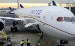 Зорчигч нь найтаасан онгоц ослын буулт хийжээ