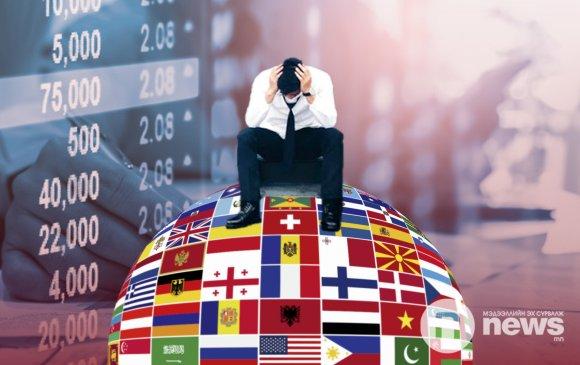 Эдийн засгаа аврахын тулд улс орнуудын авч буй арга хэмжээ