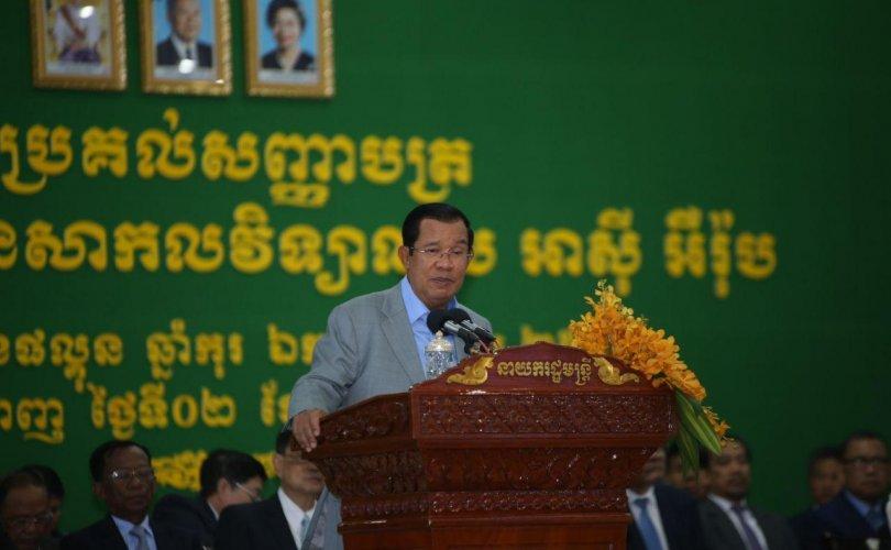 Кампучийн Ерөнхий сайд МУ-ын Ерөнхийлөгчийг шүүмжлэв
