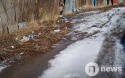 Шар усны үер нян, халдварт өвчин тараах эрсдэлтэй