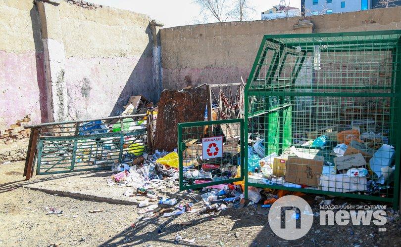 Хог хаягдлыг зориулалтын цэгт хаяагүй бол хуулийн хариуцлага хүлээнэ