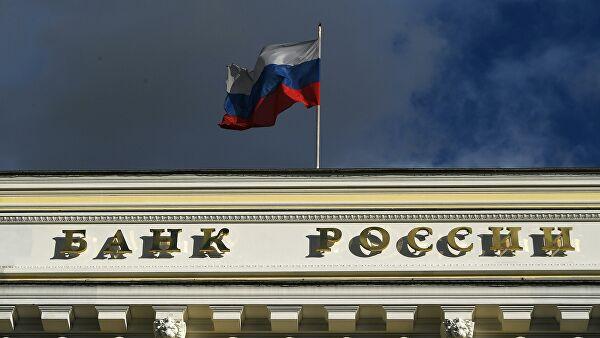 Хуурамч мөнгөн тэмдэгт цөөн илэрч байгаа гэж Оросын Төв банк мэдээллээ