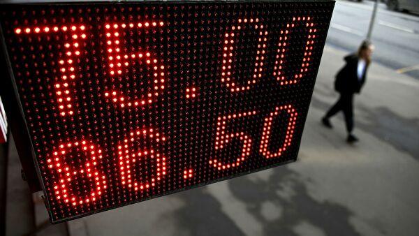 ОХУ: Нефтийн үнэ унаснаас үүдэн валютын ханш огцом өслөө