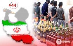 """Иран: """"Covid-19""""-өөс хамгаалах гэж архи уусан 44 хүн нас баржээ"""