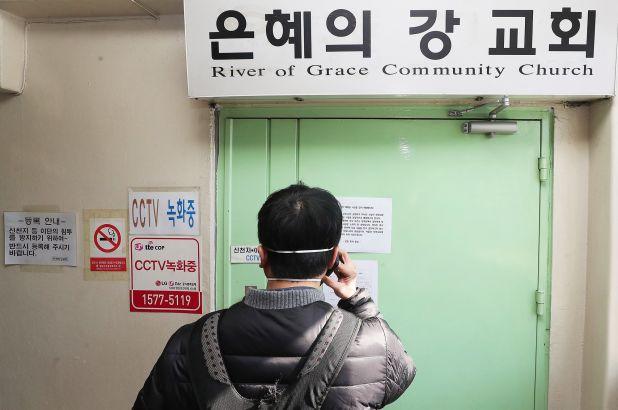 Өмнөд Солонгост Христийн сүмийн гишүүд халдвар тараасаар байна
