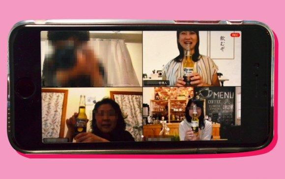 Япон: Хөл хорионд орсон хүмүүс онлайнаар уух трэнд бий болгожээ