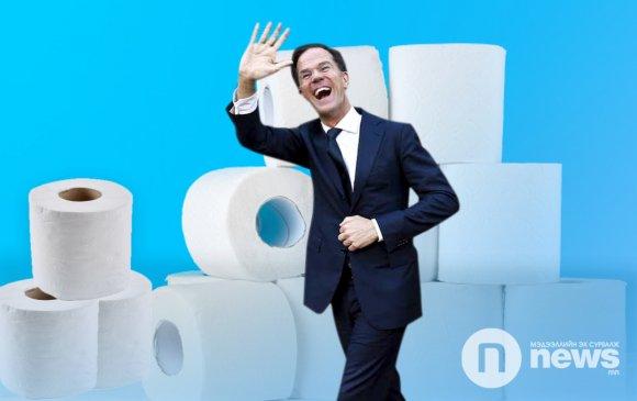 Нидерландын Ерөнхий сайд: Бид 10 жил хүндрээд ч дуусахааргүй нойлын цаастай боллоо