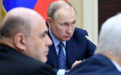 Путинг Covid-19 вирусээс хамгаалах Кремлийн шинэ даалгавар