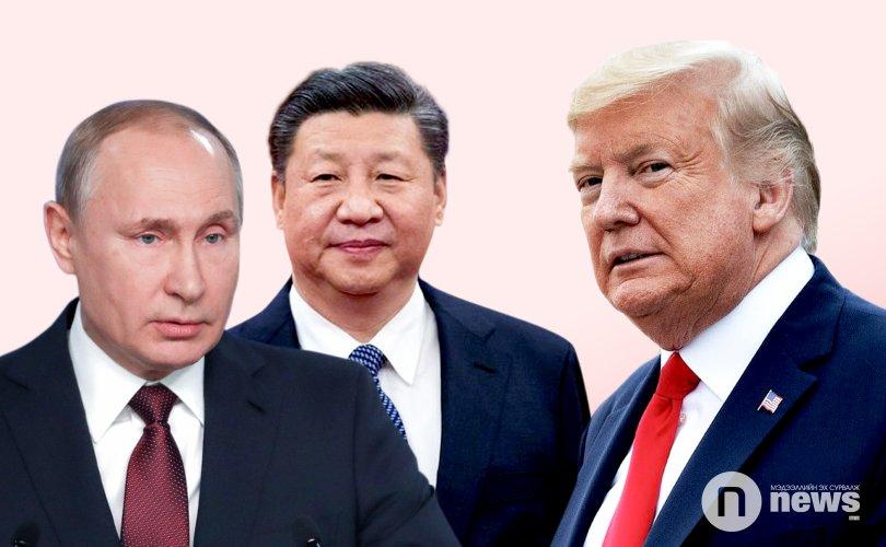 """Путин, Ши нар коронавирусээр """"оноо"""" авч байна, харин Трамп?"""