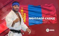 Саеид Моллаей олимпод Монголын нэрийн өмнөөс оролцох боломжтой боллоо