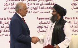 """АНУ """"Талибан"""" бүлэглэлтэй энхийн хэлэлцээр байгуулав"""