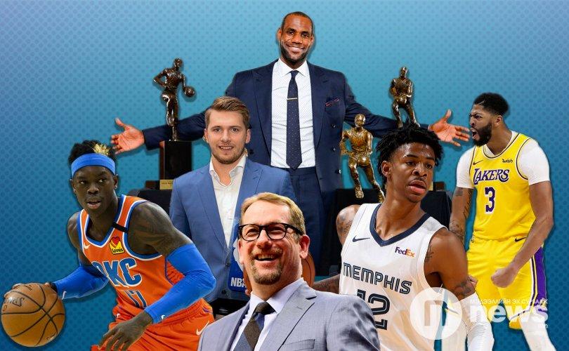 NBA: 2019, 2020 оны улирлын шилдгүүд хэн бэ?