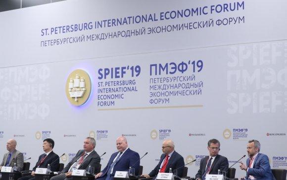 Санкт-Петербургийн эдийн засгийн форум цуцлагдлаа