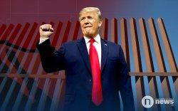 Трампын айдсын хана