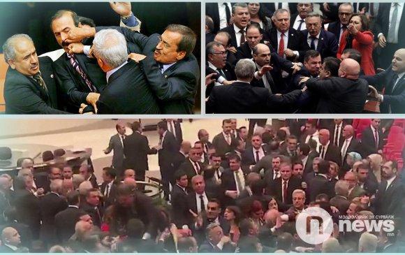 Туркийн парламентын гишүүд зодолджээ