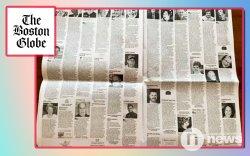 АНУ-ын сонинууд эмгэнэлээр дүүрч байна