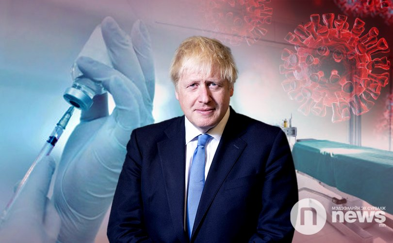 Борис Жонсоны бие муудаж, эрчимт эмчилгээнд оржээ