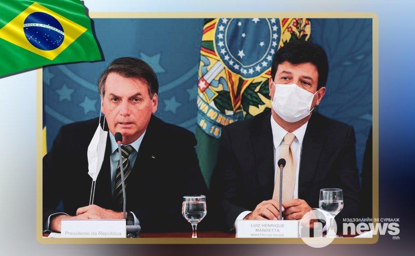 Бразиль Эрүүл мэндийн сайдаа халжээ