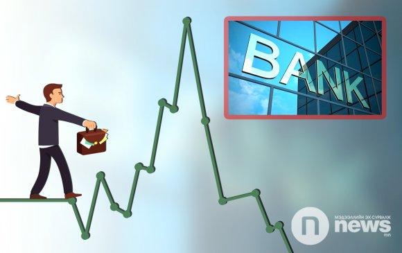 Гадны банкууд орж ирснээр үүсэх эрсдэл