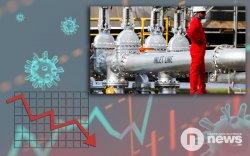 Дэлхийн эрчим хүчний салбарт хямрал айсуй