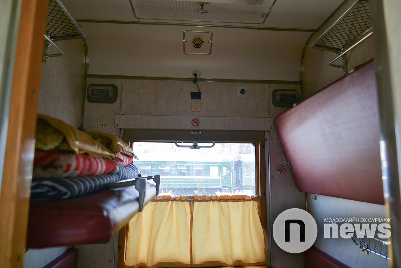 Зорчигч депо вагон (5)
