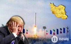 Иран цэргийн хиймэл дагуул хөөргөж, Трамп бухимдав
