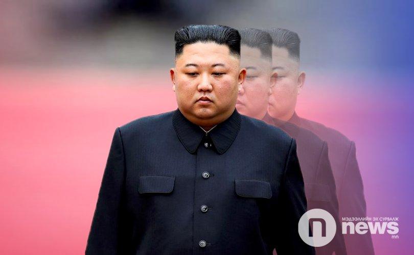 Ким Жон Ун хаана байгаа вэ?